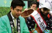 民主党お茶振興議連副会長として「お茶振興法」を国会史上初めて成立させました(2011年4月)