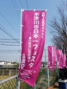 20170319木津川