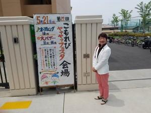 20170521田中府議