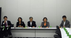「少子高齢社会を克服する日本モデル」研究会