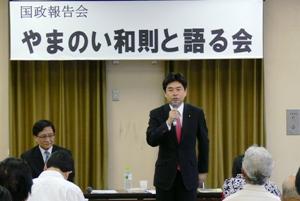 地元京都南部で国政報告会を開催