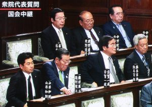 【NHK中継】衆議院本会議  代表質問1日目