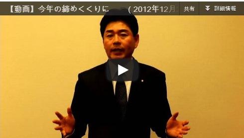 【動画】今年の締めくくりに