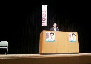 山田知事候補の個人演説会 in京都南部