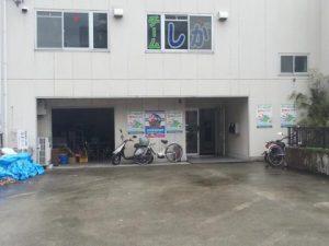 滋賀県知事選挙 三日月候補の力強い訴え