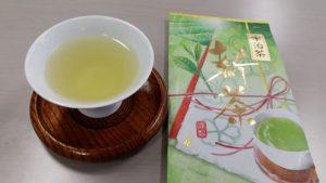 20150502宇治新茶