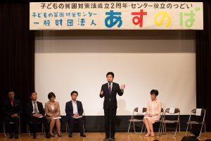 20150619-あすのば設立総会