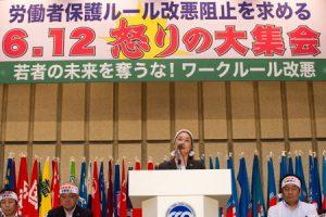 20150612-派遣法改悪阻止・怒りの大集会