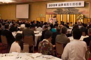 20150919やまのい和則を囲む会