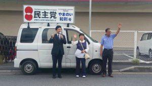 20150913山田川駅前で街頭演説