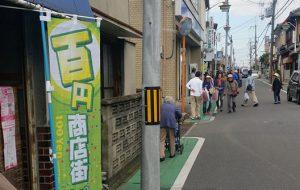 20151018井手町