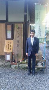 20151018永谷家