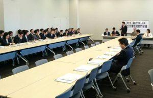来年度の厚労省予算について会議