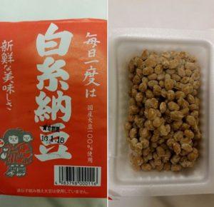 20160115納豆