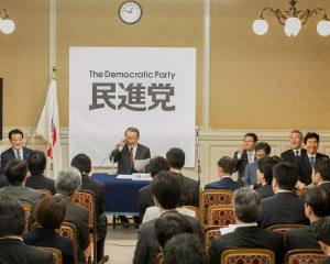 20160331-代議士会
