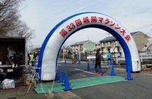20160306城陽マラソン大会1