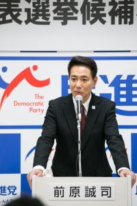 20160902-前原誠司候補