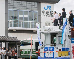 20160611-宇治駅にて