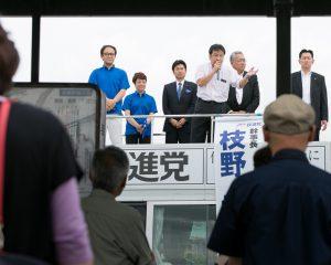 20160611-枝野幹事長応援