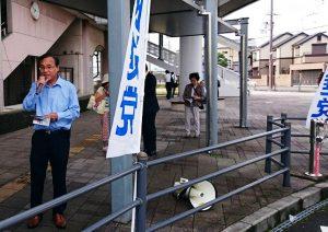 20160617祝園駅にて