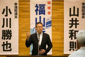 20160701-小川勝也参議院議員