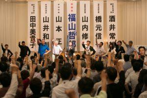 20160706-パルティール京都にて一致団結