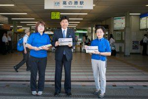 20160705高の原駅(朝) (1)