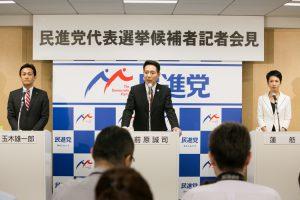 20160902-民進党代表選挙記者会見