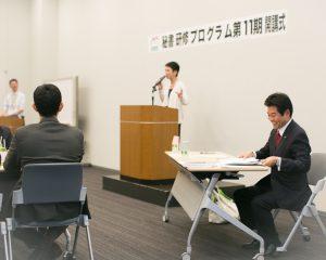 20161007-秘書研修会にて講演