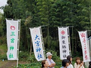 20161009三社祭
