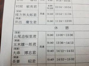 20161012予算委員会