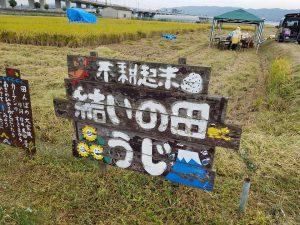 20161022収穫祭