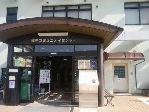 20161030槇島