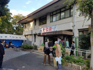 20161103小倉公民館