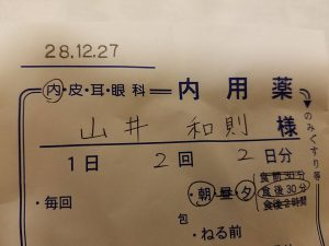 20161227咽頭炎