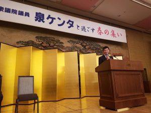 20170312泉ケンタさん春の集い