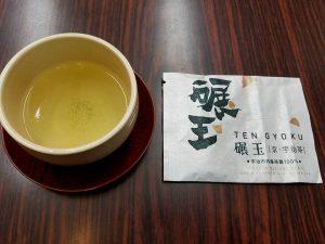20170712朝茶