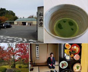 お茶会 in 八幡