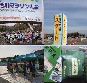 宇治川マラソン・RIICHI