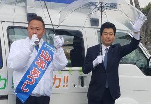 京都府議会議員候補 大切な同志