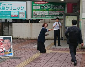 新田辺駅東口