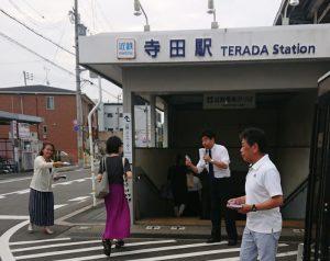 寺田駅東口