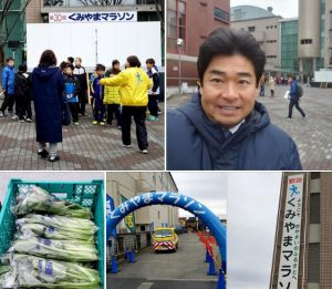 久御山マラソン・加茂町の当尾文化祭・巨大ショッピングセンター