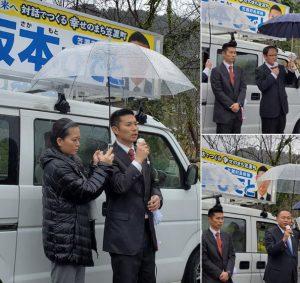 坂本英人(ひでと)候補 笠置町長選挙