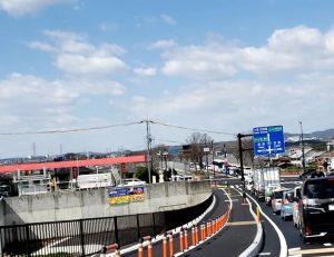 新名神高速道路 全線開通、2024年
