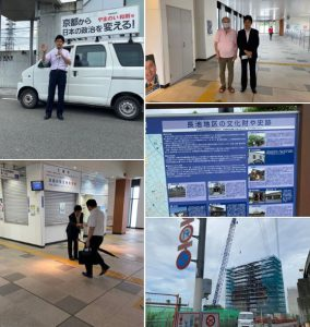 JR長池駅