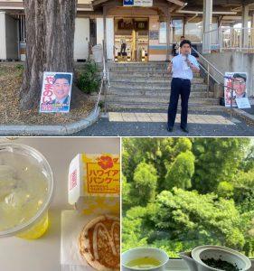 【宇治市】新田駅