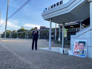 【井手町】山城多賀駅