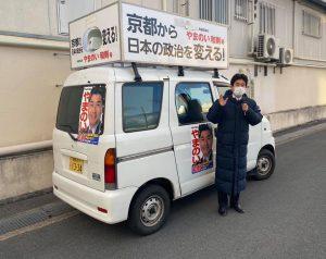 オンライン国政報告会、山井和則と語る会