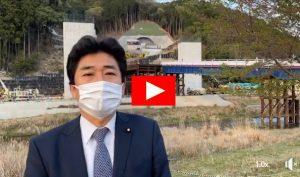 新名神高速道路の宇治田原トンネル工事の祈願祭